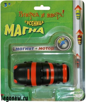 ECLIPSE TOYS MAGNA WORM MM8930B �������� ����� (������)