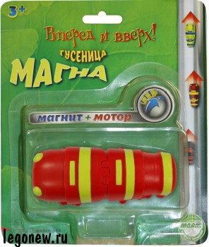 ECLIPSE TOYS MAGNA WORM MM8930R Гусеница Магна (красная)